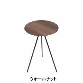 Helinox/ヘリノックス Table O Home/テーブルオー