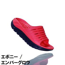 HOKA ONEONE/ホカオネオネ ORA RECOVERY SLIDE/オラ リカバリー スライド レディース 1099674 【日本正規品】