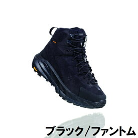 HOKA ONEONE / ホカオネオネ SKY KAHA / スカイ カハ メンズ 1099637 【日本正規品】
