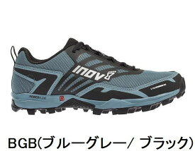 Inov-8/イノヴェイト X-TALON ULTRA 260 WMS/Xタロン ウルトラ 260 レディース 【日本正規品】