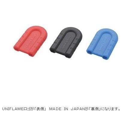 UNIFLAME/ユニフレーム ちびパン シリコンハンドル ブルー
