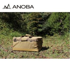 アノバ ANOBA マルチギアコンテナ コヨーテ