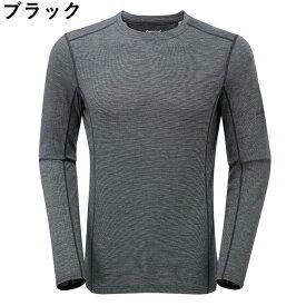 MONTANE/モンテイン PRIMINO 140 L/S T-Shirt/プリミノ140 L/S Tシャツ メンズ 【日本正規品】