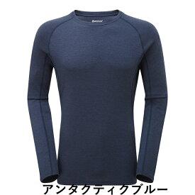 MONTANE/モンテイン PRIMINO 220 L/S T-Shirt/プリミノ220 L/S Tシャツ メンズ 【日本正規品】