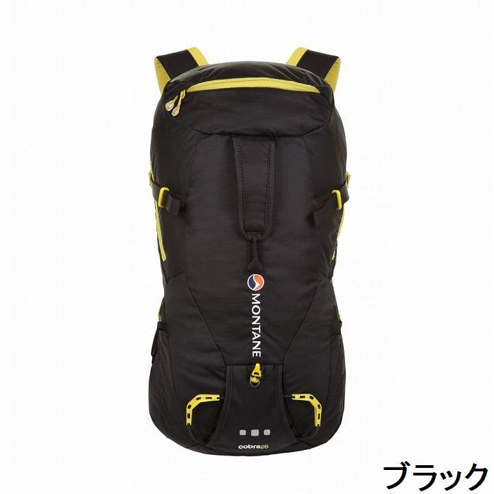MONTANE/モンテイン COBRA 25/コブラ25 バックパック メンズ/レディース 【日本正規品】