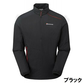 MONTANE/モンテイン Ember Pull-On/エンバープルオン メンズ 【日本正規品】