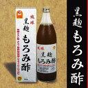 琉球黒麹もろみ酢(加糖)900mL 1本