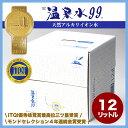 【送料無料】鹿児島県垂水・温泉水99 12L×6箱セット【smtb-T】