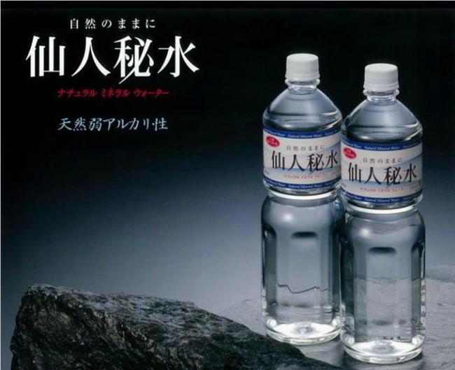 【送料込み】岩手の名水仙人秘水(1100ml×12本)2ケース【smtb-T】
