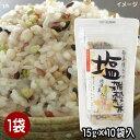 【送料無料】奈美悦子の塩雑穀米3袋セット(15g×10P)【smtb-T】