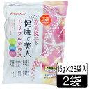 (55)【2袋】国内産23種雑穀米 奈美悦子ブレンド 健康で美人 トリプルプラス 15g×28袋入×2袋