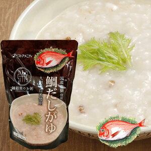 (55)【8袋】国産真鯛の 鯛だしがゆ 230g×8袋