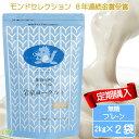 【定期購入】2kg (無糖)×2袋 もっちりのびる岩泉ヨーグルト プレーン