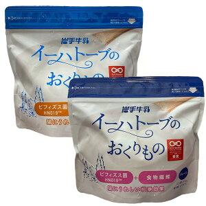 岩手牛乳 イーハトーブのおくりもの プレーン(無糖)・低糖 ヨーグルト 600g×2袋アソートセット