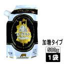 (374)岩手県おおのミルク工房より直送!【1袋】岩手北三陸ヨーグルト 加糖 500g