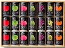【山形から直送】果汁100%ジュース 山形代表くだものだけ21本セット(7種)