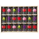 (155)【山形から直送】果汁100%ジュース 山形代表 21本セット