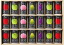 (155)【山形から直送】果汁100%ジュース 山形代表 くだものだけ 21本セット