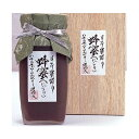 日本在来種みつばちの蜂蜜 550g(紙箱入)