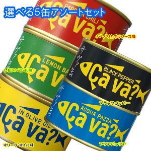 国産サバのパプリカチリソース味 170g