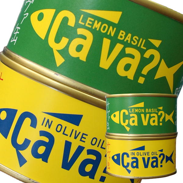 【6缶アソート】国産サバの『オリーブオイル漬170g』『レモンバジル味170g』