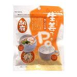 【送料無料】生姜でPoごま味55g×6袋セット