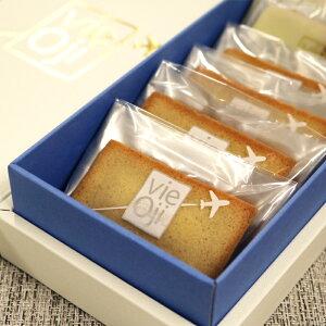 (403)フィナンシェ8個入×1箱 vie Oji(プレーン・チェスナッツ 各4個入)   ギフト お礼 内祝い プレゼント スイーツ 洋菓子 焼き菓子