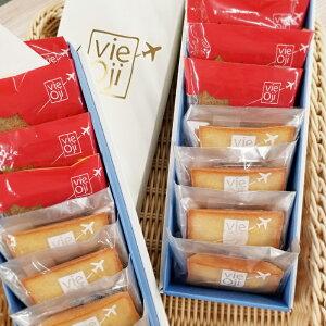 (403)フィナンシェ 8個入×2箱 vie Oji(プレーン・和紅茶 日向夏味 各4個入) ギフト お礼 内祝い プレゼント スイーツ 洋菓子 焼き菓子