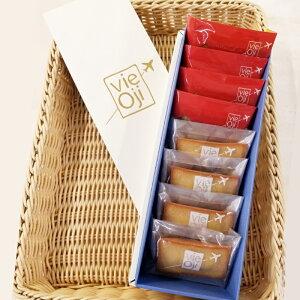 (403)フィナンシェ 8個入×1箱 vie Oji(プレーン・和紅茶 日向夏 各4個入) ギフト お礼 内祝い プレゼント スイーツ 洋菓子 焼き菓子