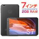 【公式】VANKYO タブレット S7 Android9.0 7インチ RAM2GB/ROM32GB GPS WiFi 目に優しい 子供にも適当 プレゼント 日…