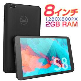 【低価格8インチ タブレット】ROM32GB RAM2GB 4コア Wi-Fiモデル VANKYO S8 Android9.0 1280×800HD 2.4GHz対応 GPS Wi-Fi Bluetooth タブレット本体 一年保証