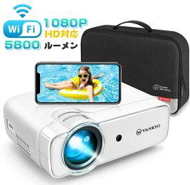 VANKYO プロジェクター 小型 5,800ルーメン HDプロジェクター スマホ接続可 ホームシアター 1080Pに対応 タブレット/パソコン/DVD/TV/Stick/iPhone/Android/ゲーム機に対応 Leisure 430W
