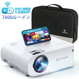 VANKYO(ワンーキョー) プロジェクター 1080PフルHD 4K 7000ルーメン LED 台形補正 1920×1080物理解像度 TV Stick/HDMI/X-Box/Laptop/iPhone/ゲーム機に対応 大画面 ビジネス/ホームに適用 新生活応援 送料無料 Leisure 480W