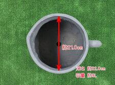 【送料無料】FRPハンドルカッププランター23グレー「1.5g」