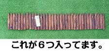 【送料無料】先割ガーデンスリム連杭H20(6入り)[g7.8]