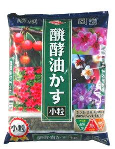 醗酵油粕 (小粒) 5kg[g5]【クーポン配布店舗】