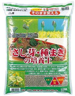 さし芽・種まきの土約10L