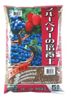 ブルーベリーの培養土約5L