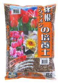 球根・シクラメンの培養土 約5L[g3]【クーポン配布店舗】