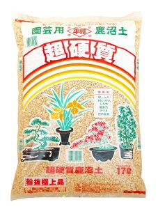 超硬質鹿沼土 混合品 約16-17L[g7]【クーポン配布店舗】