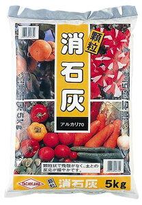 平和 消石灰 顆粒 5kg[g5]【クーポン配布店舗】