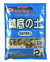 DIY 鉢底の土 約2L[g2]【クーポン配布店舗】
