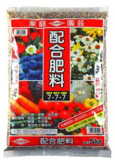 配合肥料5kg
