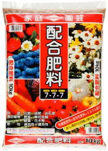 配合肥料 10kg[g10]【クーポン配布店舗】