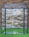 ビニール温室 フラワースタンド用 HS017[g3]【クーポン配布店舗】