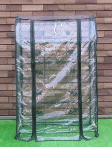 グリーンシェルフ3段温室カバー