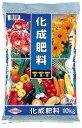 【ポイント10倍 25日(金)9:59まで】化成肥料 10kg[g10]