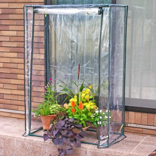 【送料無料】ビニール温室 ロング大きな植物用HS008[g3]【ポイント10倍 12月末日まで】