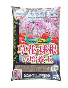 SCG草花・球根の培養土約5L
