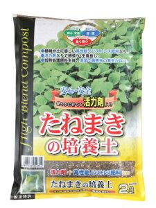 SCGたねまきの培養土 約2L[g0.5]【クーポン配布店舗】